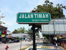 Jalan Timah sign, George Town, Penang
