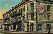 Logan Building, Beach Street, George Town, Penang (1913)