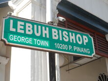 Bishop Street sign, George Town, Penang