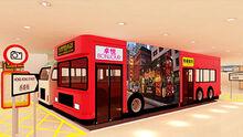 Hong Kong street, M Mall 020, George Town, Penang