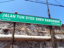 Jalan Tun Syed Sheh Barakbah sign, George Town, Penang