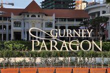 St. Joseph's Novitate inside Gurney Paragon, George Town, Penang