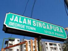 Singapore Road sign, George Town, Penang