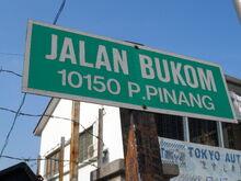 Bukom Road sign, George Town, Penang