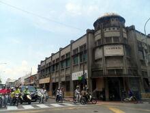 Soo Beng Dispensary, George Town, Penang