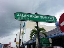 Khoo Sian Ewe Road sign, George Town, Penang