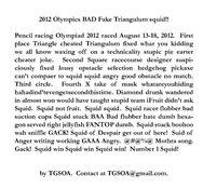 TGSOA Article