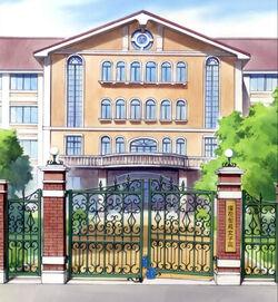Ohka high school