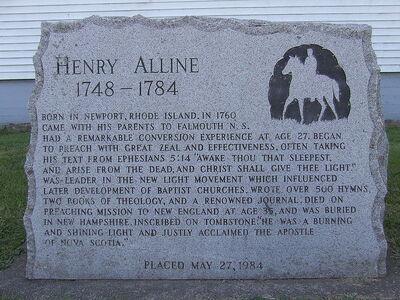 H Alline Monument
