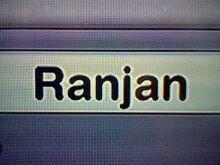 Ranjan Family-1479799541