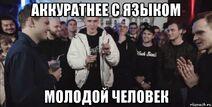 Elkadolka