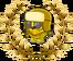 Золотой Костерико