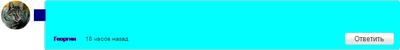 Screenshot 2018-07-04 Роза238