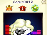 Елена0012