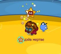 53лвл
