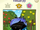 Твиди ру