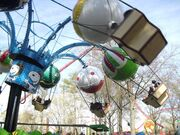 Flying Ace Balloon Race (C)