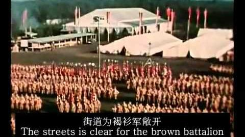 Horst Wessel Lied (English Subtitle) - YouTube.flv