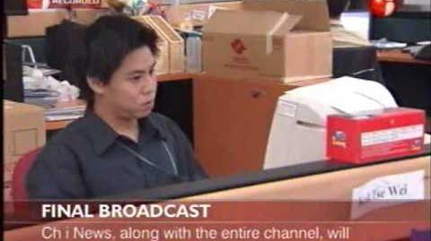 MediaCorp Telepictures S.A. Channel i - Last Transmission