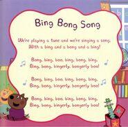 Bing Bong Song Peppa Pig Wiki Fandom Powered By Wikia