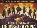 Héros de l'Olympe : Le Sang de l'Olympe