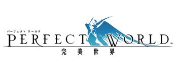 Perfectworldlogo