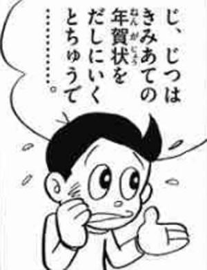 Mitsuomanga1967