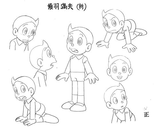 File:Artwork - Mitsuo.png