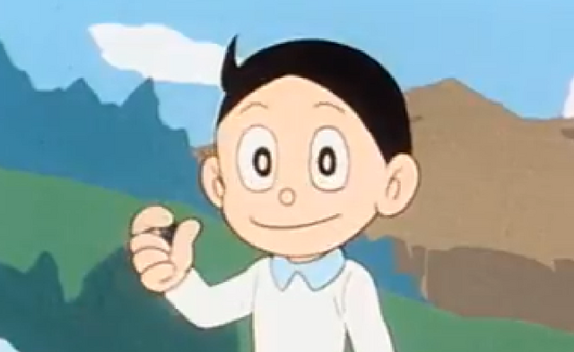 File:Mitsuo1983.png