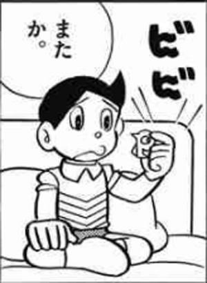 Mitsuomanga1983