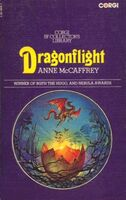 Dragonflight 1973 UK