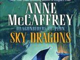 Небо драконов