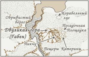 Places near Ancients plateu