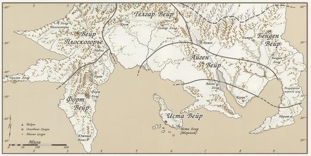 Weyrs area