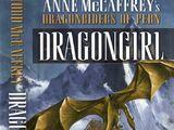 Девушка драконов