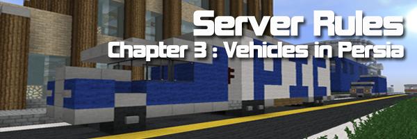 Server rules C3.1