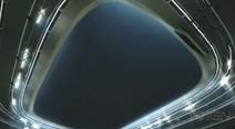 Konami stadium pes 2014 1