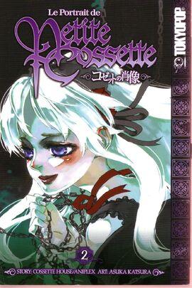 Manga 2 Cover