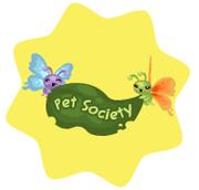 ButterflyLeafBanner