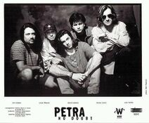 Petra 1995 c