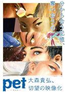 Anime poster 2