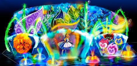 Fantasmical Fantasia
