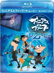 P&F At2D Blu