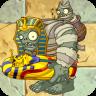 Mummified Gargantuar2
