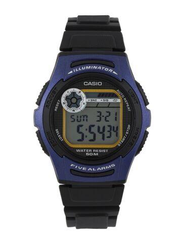 File:Christopher Enriquez' Watch.jpg