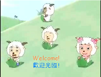 File:PGABBWW welcome.PNG