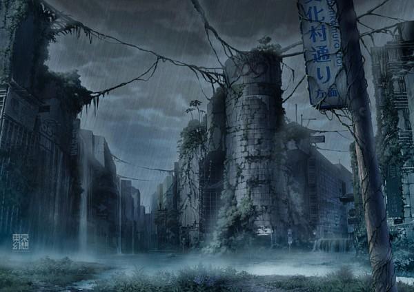 File:Spyria.jpg