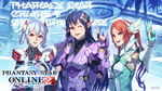 Pso2 girls again