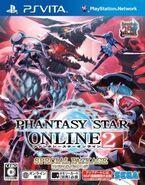 Pso2 special package