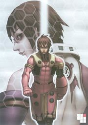 Pso book of hunters textless cover